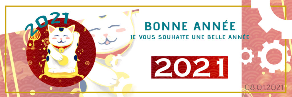 bonne_annee_2021